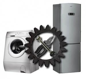 Ремонт стиральной машины и холодильника. Куда обратиться?