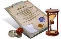 Открытие и регистрация ООО могут быть легкими процессами