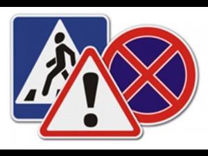 Как и где производятся дорожные знаки