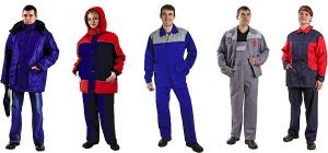 Рабочая одежда на заказ в интернет магазине Москвы
