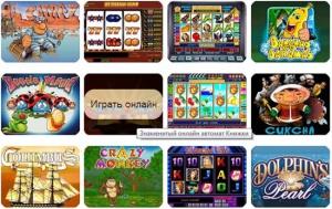 Азартные игры могут быть бесплатными!