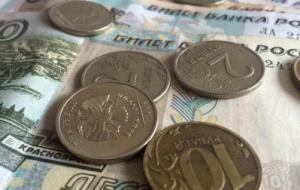 Прогнозы валютных колебаний на 2016 год