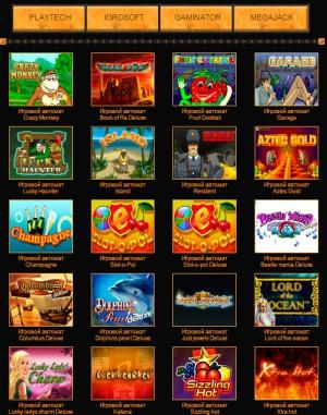 Современные игровые автоматы: альтернатива заурядным играм