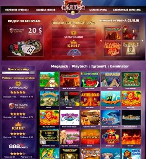 Лучшие игровые автоматы для истинных ценителей азарта