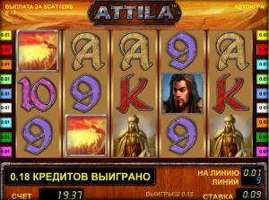 Какую историю повествует игровой автомат Атилла?