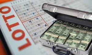 Как выиграть в лотерее?