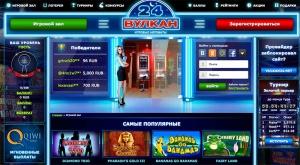 Бонусная политика в онлайн-казино Вулкан 24