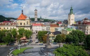 Город Львов: последние известия