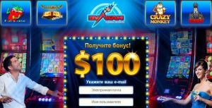 """Что такое """"бездепозитный бонус казино""""?"""