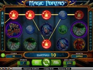 Обзор игрового автомата Magic Portals