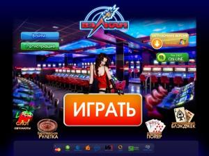 Играть в игровые автоматы лошадки бесплатно и без регистрации игровые автоматы, играть без регистрации иван дурачок