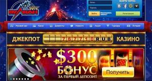 Какие бонусы можно получить в казино онлайн?