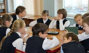 Мотивация и создание проблемных ситуаций на уроках